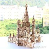 木質模型拼裝立體拼圖大型3d成人超難高難度手工玩具積木板大別墅WD 溫暖享家