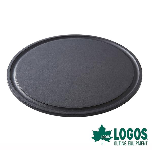 【日本LOGOS】遠紅外線燒烤圓盤24.7cm 煎盤 BBQ 烤盤 烤肉架瓦斯爐焚火台可用 81062181