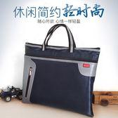 手提文件袋商務A4帆布公文包男女士辦公會議袋定制拉鏈袋多層牛津布