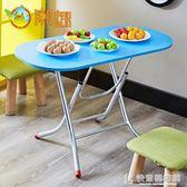 摺疊餐桌摺疊桌擺攤戶外摺疊桌子家用簡易椅便攜式小桌子長方形 igo快意購物網