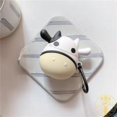 可愛奶牛airpods保護套蘋果無線藍牙耳機套1/2代軟殼【雲木雜貨】