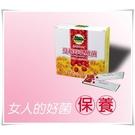 【155811187】康馨2盒特價組 家酪優 蔓越莓乳酸菌 30包/盒