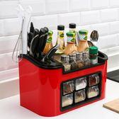 廚房用品調料盒套裝家用鹽糖佐料收納盒組合裝塑料調味罐瓶六件套 芥末原創