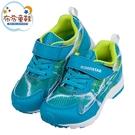 《布布童鞋》Moonstar日本絢麗閃電藍綠色競速兒童機能運動鞋(16~23公分) [ I1L229B ]