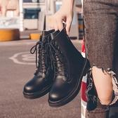 短靴 馬丁靴女英倫風款時尚ulzzang系帶機車靴帥氣黑色短靴子 降價兩天