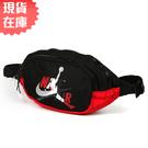 【現貨】NIKE JORDAN JUMPMAN 腰包 休閒 黑 紅【運動世界】JD2023003GS-001