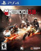 PS4 Motorcycle Club 摩托車俱樂部(美版代購)