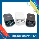 【攝影器材展】送收納包~PaMu Slide 真無線 藍牙耳機 (公司貨)防水 無線充電 可觸控 雙耳通話