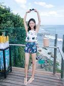 泳衣女三件套韓國溫泉小香風小胸聚攏保守遮肚顯瘦性感游泳衣分體      芊惠衣屋
