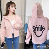 棒球外套 新款韓版女春秋寬鬆顯瘦學生短款棒球服外套潮 FR4149『夢幻家居』