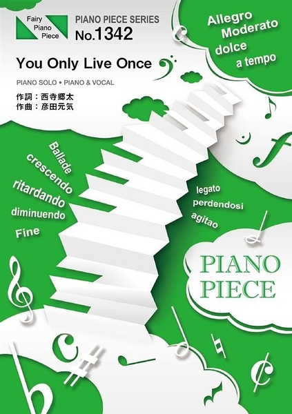 勇利!!!on ICE動畫主題歌鋼琴譜:You Only Live Once/YURI!!! on ICE feat. w...