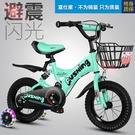 兒童自行車 富仕星兒童自行車2-3-4-6-7-8-9-10歲寶寶小孩腳踏單車 【現貨快出】