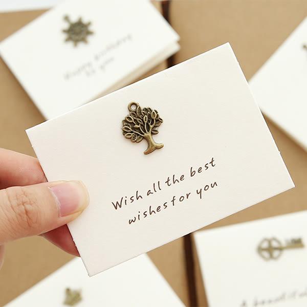 【BlueCat】復古金屬小飾品白底迷你小卡片 賀卡