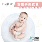 [枕套單售區]-Hugsie 寶寶安撫秀...