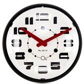 創意時鐘-歐式時尚球型簡約藝術壁鐘2色72z21【時尚巴黎】