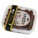 梅子.蜜餞《梅問屋》去籽日式咖啡Q梅餅盒裝(全國第一家梅子觀光工廠.健康看的見)