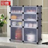 碗櫃 碗柜廚房簡易組裝家用多功能現代簡約經濟型收納餐邊櫥柜儲物柜子 LN5596【Sweet家居】