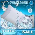 枕頭  布萊克 6D可調式水洗快枕 透氣枕-淺灰 K-OTAS