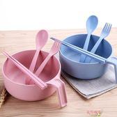泡麵碗家用日式餐具小麥秸稈碗筷套裝學生宿舍帶蓋可愛塑料方便面泡面碗 全館八八折鉅惠促銷
