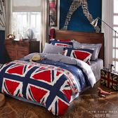床包被套組 純棉四件套 全棉床品 床單被套床上用品