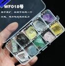 天然水晶礦石標本盒孩子