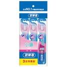 Oral-B 歐樂B 小頭護齦超細毛牙刷...