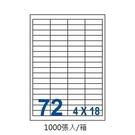 裕德 UW4515-1K 三用 電腦 標籤  72格 45x15mm 白色 1000張/箱