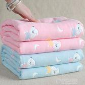 純棉嬰兒浴巾 寶寶新生兒童洗澡6層紗布被子蓋毯毛巾被 超柔吸水   草莓妞妞