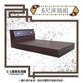 【C.L居家生活館】6尺雙人床頭箱、床底箱組/多種顏色 多樣尺寸/尺寸依標題為準