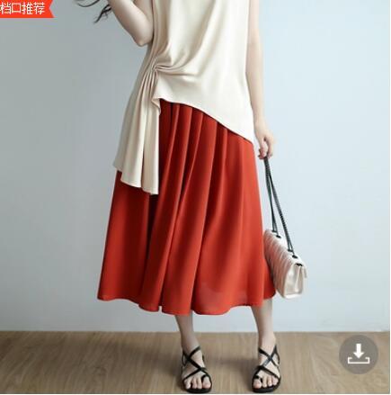 大擺雪紡半身裙~素色雪紡裙~簡約半身裙簡約氣質松緊腰壓褶雪紡百褶裙中長裙8024.T215A衣時尚