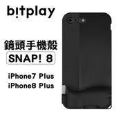 【震博】Bitplay SNAP!系列照相手機殼 for iPhone 8 plus/7 plus