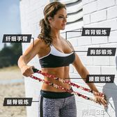 拉力繩 健身開肩背拉筋神器胸肌臂男女運動8字拉力器擴胸器材彈力繩 榮耀3c