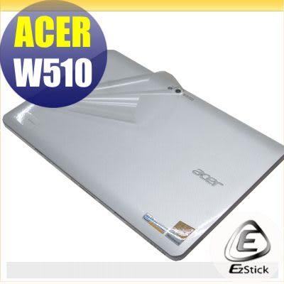 【EZstick】ACER ICONIA W510 系列專用 二代透氣機身保護貼(平板機身貼)DIY 包膜