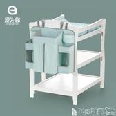尿布袋 嬰兒床收納掛袋床邊尿布尿不濕尿片收納袋床頭儲物袋大容量 寶貝計畫