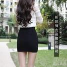 夏季包臀裙黑色a字高腰一步半身裙修身短裙女性感緊身顯 洛小仙女鞋