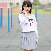 日系海軍風水手服長袖正統學生裝jk制服
