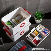 雙層帶蓋醫藥箱 塑料家用手提寶寶藥箱大容量家庭裝藥品收納盒子WD 檸檬衣舍