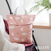 嬰兒尿片收納袋外出便攜孕婦待產包入院備產寶寶尿不濕奶瓶手提袋 DJ12008『俏美人大尺碼』
