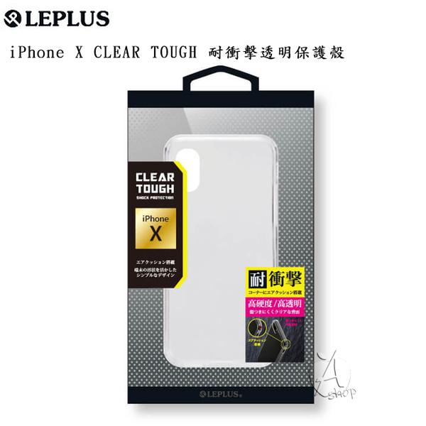 【A Shop】LEPLUS iPhone Xs/X 專用 CLEAR TOUGH 耐衝擊透明保護殼