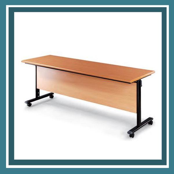 【必購網OA辦公傢俱】HBW-1845H 黑桌架 木檔板 會議桌