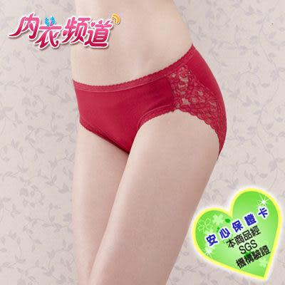 [內衣頻道]♥6636 台灣製 高級精梳棉素材 糖果色系 無縫 中腰內褲 -M/L/XL/Q