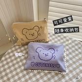 少女啵啵紫小熊帆布手拿包收納袋化妝包化妝袋【愛物及屋】