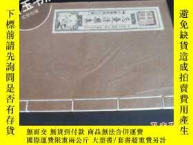 二手書博民逛書店罕見中國圍棋古譜-桃花泉弈譜(下卷)5919 清:範西屏