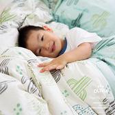 單人3.5X6.2尺 夏日涼被+床包枕套組合【  DR312 仙人掌 黃 】 童趣系列 100% 精梳純棉 OLIVIA