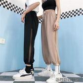 夏裝女裝韓版寬鬆薄款網紗拼接哈倫褲