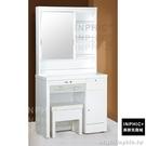 INPHIC-Joy 天王星2.8尺白色鏡台(含椅)_9PFn