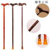 實木老人拐杖紅木雞翅木質登山杖