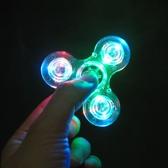 指尖陀螺兒童新款玩具