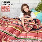 台灣製造 法蘭羊羔絨加大厚被毯「紅麋鹿」...