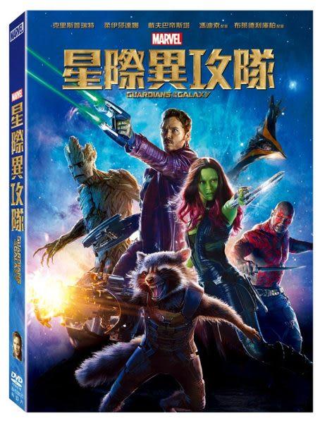 星際異攻隊 DVD 免運 (音樂影片購)